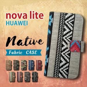 nova lite 608HW HUAWEI 楽天モバイル Y!mobile 手帳型 スマホ ケース カバー ネイティブ柄 エスニック ファブリック 横開き|ss-link