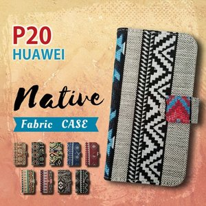 P20 HUAWEI ファーウェイ 手帳型 スマホ ケース カバー ネイティブ柄 エスニック ファブリック 横開き ss-link
