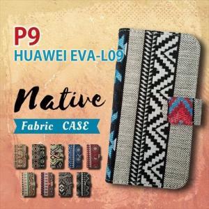 HUAWEI P9 EVA-L09 HUAWEI 手帳型 スマホ ケース カバー ネイティブ柄 エスニック ファブリック 横開き|ss-link