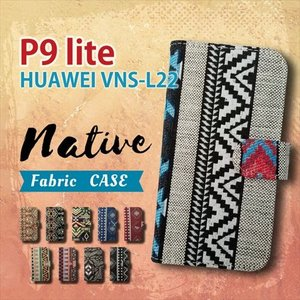 HUAWEI P9 lite VNS-L22 HUAWEI 手帳型 スマホ ケース カバー ネイティブ柄 エスニック ファブリック 横開き|ss-link