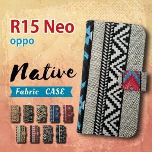 R15 Neo OPPO 手帳型 スマホ ケース カバー ネイティブ柄 エスニック ファブリック 横開き|ss-link