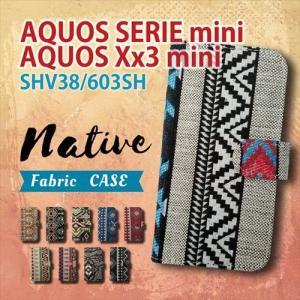 SHV38/603SH AQUOS SERIE mini/AQUOS Xx3 mini au SoftBank 手帳型 スマホ ケース カバー ネイティブ柄 エスニック ファブリック 横開き ss-link