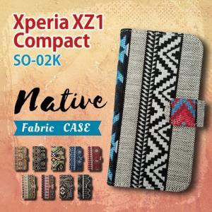 Xperia XZ1 Compact SO-02K docomo 手帳型 スマホ ケース カバー ネイティブ柄 エスニック ファブリック 横開き|ss-link