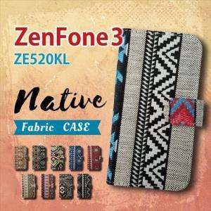 ZenFone3 ZE520KL ASUS 手帳型 スマホ ケース カバー ネイティブ柄 エスニック ファブリック 横開き|ss-link