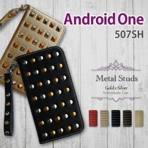 507SH/605SH Android One/AQUOS ea 手帳型 スマホ ケース ゴールド×シルバーのメタルスタッズ ダイアリータイプ 横開き カード収納 ストラップ ss-link