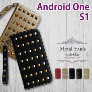 Android One S1 SHARP 手帳型 スマホ ケース ゴールド×シルバーのメタルスタッズ ダイアリータイプ 横開き カード収納 ストラップ|ss-link