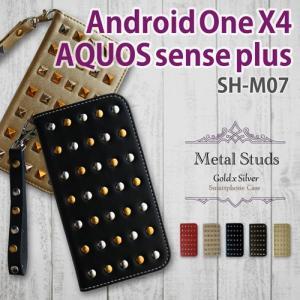 Android One X4/AQUOS sense plus(SH-M07) 手帳型 スマホ ケース ゴールド×シルバーのメタルスタッズ ベルトなし ダイアリータイプ ストラップ カード収納|ss-link