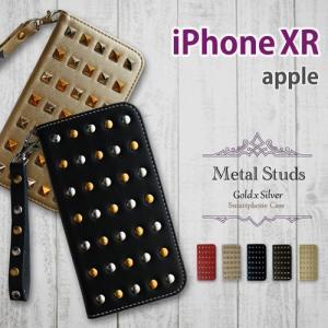 iPhone XR Apple アイフォン iPhoneXR 手帳型 スマホ ケース ゴールド×シルバー メタルスタッズ ベルトなし 横開き カード収納 ストラップ|ss-link