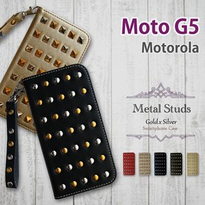 Moto G5 モトローラ 手帳型 スマホ ケース ゴールド×シルバーのメタルスタッズ ダイアリータイプ 横開き カード収納 ストラップ|ss-link