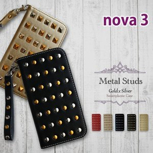 HUAWEI nova 3 ノヴァ3 手帳型 スマホ ケース ゴールド×シルバー メタルスタッズ ベルトなし 横開き カード収納 ストラップ|ss-link