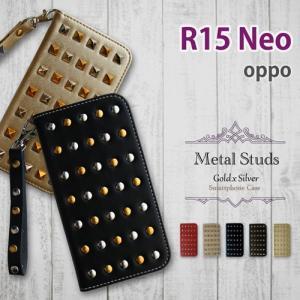 R15 Neo OPPO 手帳型 スマホ ケース ゴールド×シルバーのメタルスタッズ ベルトなし ダイアリータイプ 横開き カード収納 ストラップ|ss-link
