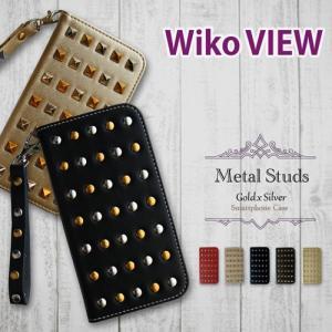 Wiko VIEW ウイコウ ビュー 手帳型 スマホ ケース ゴールド×シルバーのメタルスタッズ ベルトなし ダイアリータイプ 横開き カード収納 ストラップ|ss-link