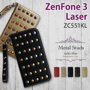 ZenFone3 Laser ZC551KL 手帳型 スマホ ケース ゴールド×シルバーのメタルスタッズ ダイアリータイプ 横開き カード収納 ストラップ ss-link