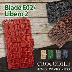 BLADE E02/Libero 2 ZTE 手帳型 スマホ ケース クロコ柄 型押し PUレザー 合皮 クロコダイル ワニ革調|ss-link