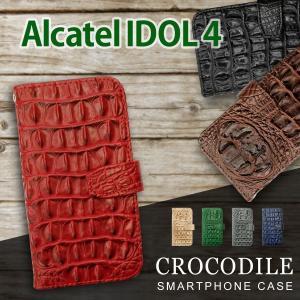IDOL4 Alcatel 手帳型 スマホ ケース クロコ柄 型押し PUレザー 合皮 クロコダイル ワニ革調|ss-link