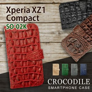 Xperia XZ1 Compact SO-02K docomo 手帳型 スマホ ケース クロコ柄 型押し PUレザー 合皮 クロコダイル ワニ革調|ss-link