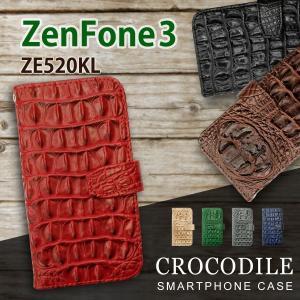ZenFone3 ZE520KL ゼンフォン ASUS エイスース アスース 手帳型 スマホ ケース クロコ柄 型押し PUレザー 合皮 クロコダイル ワニ革調|ss-link