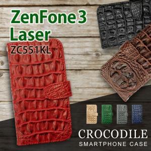 ZenFone3 Laser ZC551KL ASUS 手帳型 スマホ ケース クロコ柄 型押し PUレザー 合皮 クロコダイル ワニ革調|ss-link