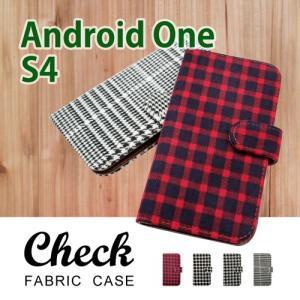 Android One S4/DIGNO J 手帳型 ケース 生地 布 チェック柄 千鳥柄 ファブリック PUレザー カード収納|ss-link