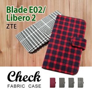BLADE E02/Libero 2 ZTE 手帳型 ケース 生地 布 チェック柄 千鳥柄 ファブリック PUレザー カード収納|ss-link