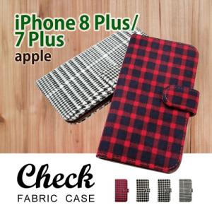 iPhone 8 Plus/iPhone 7 Plus Apple docomo au softbank 手帳型 ケース 生地 布 チェック柄 千鳥柄 ファブリック PUレザー カード収納|ss-link