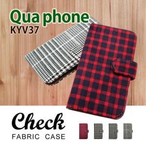 KYV37 Qua phone キュアフォン au 手帳型 ケース 生地 布 チェック柄 千鳥柄 ファブリック PUレザー カード収納|ss-link