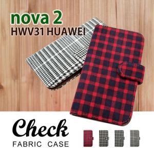 nova 2 HWV31 au HUAWEI 手帳型 ケース 生地 布 チェック柄 千鳥柄 ファブリック PUレザー カード収納 ss-link