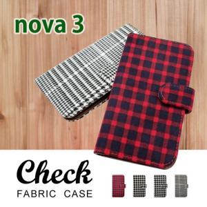HUAWEI nova 3 ノヴァ3 手帳型 ケース 生地 布 チェック柄 千鳥柄 ファブリック PUレザー カード収納 ss-link