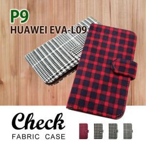 HUAWEI P9 EVA-L09 ファーウェイ  手帳型 ケース 生地 布 チェック柄 千鳥柄 ファブリック PUレザー カード収納|ss-link