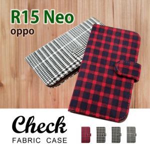 R15 Neo OPPO 手帳型 ケース 生地 布 チェック柄 千鳥柄 ファブリック PUレザー カード収納|ss-link