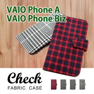 VAIO Phone Biz / VAIO Phone A SIMフリー 手帳型 ケース 生地 布 チェック柄 千鳥柄 ファブリック PUレザー カード収納|ss-link