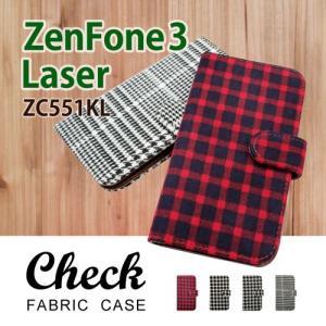ZenFone3 Laser ZC551KL ASUS 手帳型 ケース 生地 布 チェック柄 千鳥柄 ファブリック PUレザー カード収納|ss-link