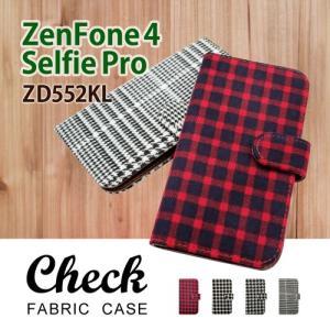 ZenFone4 Selfie Pro ZD552KL ASUS 手帳型 ケース 生地 布 チェック柄 千鳥柄 ファブリック PUレザー カード収納|ss-link