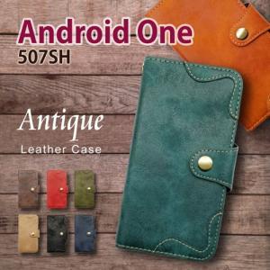 507SH Android One アンドロイドワン Y!mobile ワイモバイル 手帳型 スマホ ケース アンティーク調 ヴィンテージ ビンテージ PUレザー カード収納|ss-link