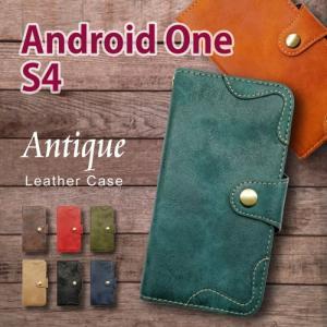 Android One S4/DIGNO J 手帳型 スマホ ケース アンティーク調 ヴィンテージ ビンテージ PUレザー カード収納|ss-link