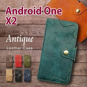 Android One X2/HTC U11 life アンドロイドワン 手帳型 スマホ ケース 全機種対応 アンティーク調 ヴィンテージ PUレザー 合皮 横開き カバー ss-link