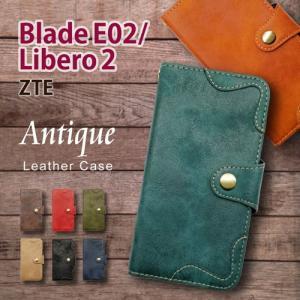 BLADE E02/Libero 2 ZTE 手帳型 スマホ ケース アンティーク調 ヴィンテージ ビンテージ PUレザー カード収納|ss-link