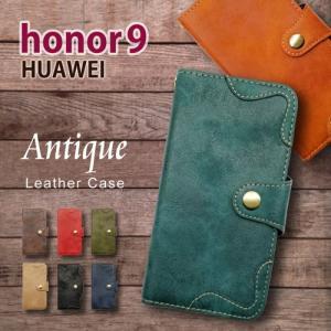 honor 9 HUAWEI 手帳型 スマホ ケース アンティーク調 ヴィンテージ ビンテージ PUレザー カード収納|ss-link