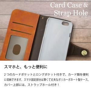 iPhone11 Pro Max 手帳型 スマホ ケース アンティーク調 ヴィンテージ ビンテージ PUレザー カード収納 ss-link 06