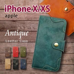 iPhone X / iPhone XS Apple アイフォン 手帳型 スマホ ケース アンティーク調 ヴィンテージ ビンテージ PUレザー カード収納|ss-link