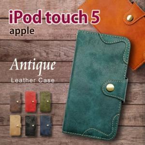 ipod touch 5 iPodTouch5 アイポッドタッチ5 手帳型 スマホ ケース アンティーク調 ヴィンテージ ビンテージ PUレザー カード収納 ss-link