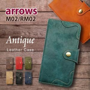 arrows M02 / RM02 手帳型 スマホ ケース アンティーク調 ヴィンテージ ビンテージ PUレザー カード収納|ss-link