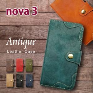 HUAWEI nova 3 ノヴァ3 手帳型 スマホ ケース アンティーク調 ヴィンテージ ビンテージ PUレザー カード収納 ss-link