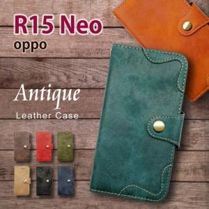 R15 Neo OPPO 手帳型 スマホ ケース アンティーク調 ヴィンテージ ビンテージ PUレザー カード収納|ss-link