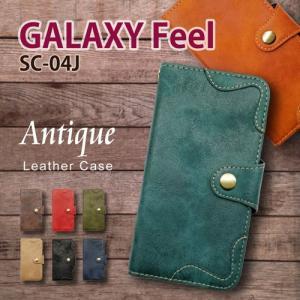 SC-04J Galaxy Feel ギャラクシー 手帳型 スマホ ケース アンティーク調 ヴィンテージ ビンテージ PUレザー カード収納|ss-link