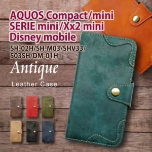 SH-02H AQUOS Compact /DM-01H Disney Mobile docomo/SHV33 AQUOS SERIE mini /503SH AQUOS Xx2 mini 手帳型 スマホ ケース アンティーク調 ヴィンテージ|ss-link