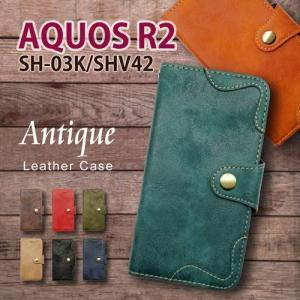 AQUOS R2 SH-03K/SHV42 アクオスR2 手帳型 スマホ ケース アンティーク調 ヴィンテージ ビンテージ PUレザー カード収納|ss-link