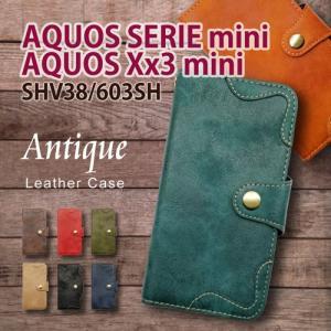 SHV38/603SH AQUOS SERIE mini/AQUOS Xx3 mini au SoftBank 手帳型 スマホ ケース アンティーク調 ヴィンテージ ビンテージ PUレザー カード収納 ss-link