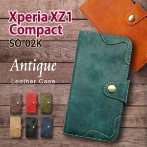 Xperia XZ1 Compact SO-02K docomo 手帳型 スマホ ケース アンティーク調 ヴィンテージ ビンテージ PUレザー カード収納|ss-link