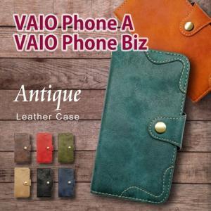 VAIO Phone Biz / VAIO Phone A SIMフリー 手帳型 スマホ ケース アンティーク調 ヴィンテージ ビンテージ PUレザー カード収納|ss-link